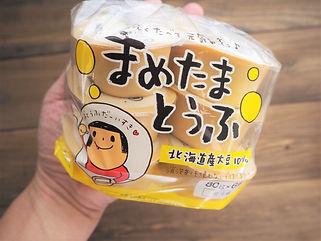 通販セット3,300円_201122_5.jpg