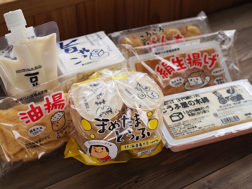 通販セット3,300円_201122_2.jpg