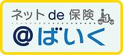 logo_142_63.bmp