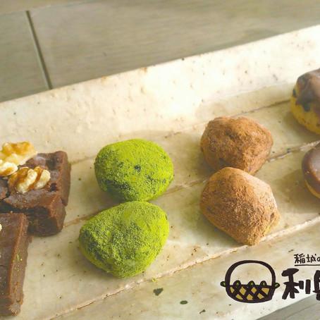 ヘルシーまめたまチョコトリュフ3種&エクレア風ぷちがんもチョコ