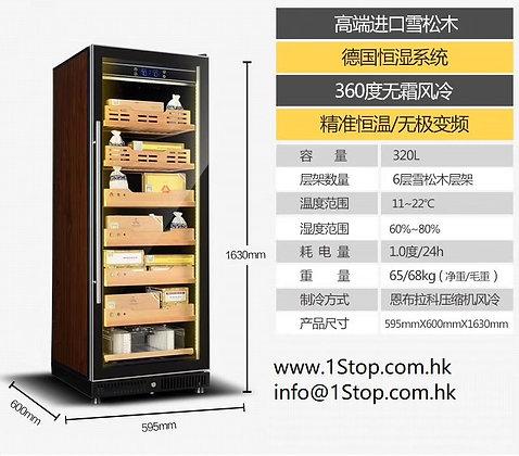 Special Cigar Cabinet/Humidor