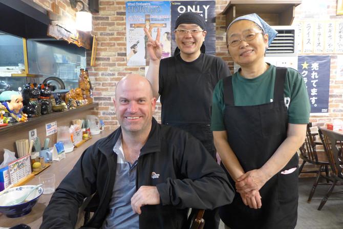 オーストラリア発、4週間の日本旅