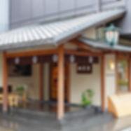 syoeido_shop.jpg