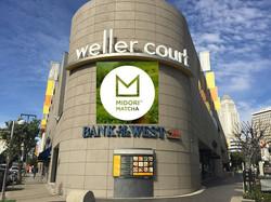 Midori Match Comes To Weller Court