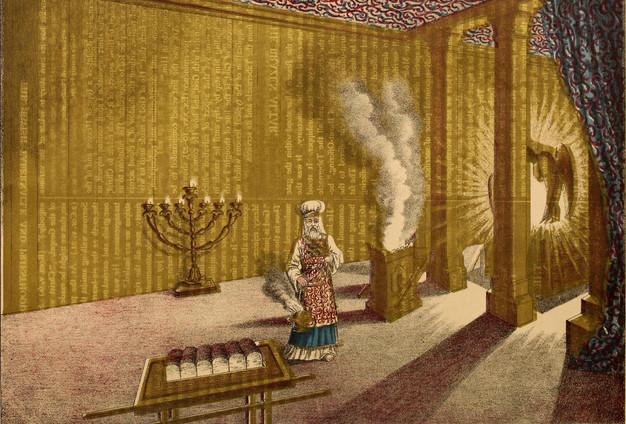 Every Jew is a Kohen Gadol | zehut-international
