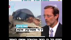 Zehut's Solution for Gaza