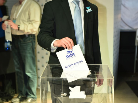 Moshe Feiglin: General Elections in Israel Likely Before Year's End