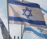 Jewish State Bill is Progress