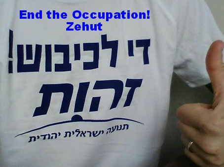 Shamni is Right: End the Occupation
