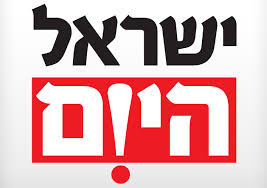 Interview with Moshe Feiglin in the Yisrael Hayom Newspaper: Part 1