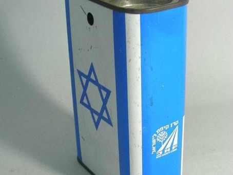 Israel is not a Charity Box
