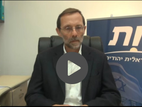 Moshe Feiglin on Arutz Sheva TV: Aftermath of US Elections