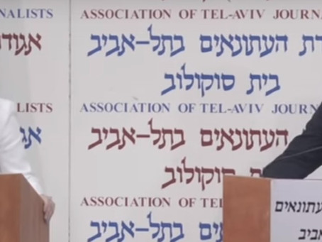 "The Bennett-Shaked ""New Right"" Party: Still in Netanyahu's Pocket"