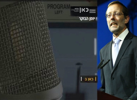 Moshe Feiglin: Israel Must Take Practical Steps to Show Jerusalem is Ours