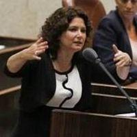 Meretz's Plan to Divide Jerusalem