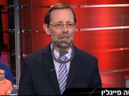 Video: Moshe Feiglin: Israel Without Jerusalem Like Body Without Heart