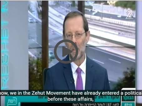 Feiglin: Israel Can't Go On Without Purpose