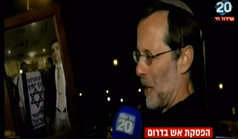 Israel Surrendered