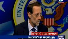 Moshe Feiglin on Embassy, Gaza