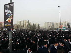 There is a Solution to the Haredi Draft Crisis