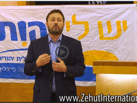 Ari Abramowitz Announces a Revolution at Zehut Conference