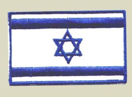 Zionism's Rear Guard War
