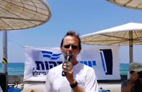 Zehut Opens New Path for Israel
