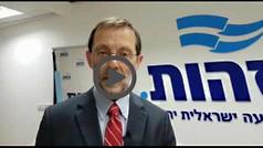 Netiv Ha'avot