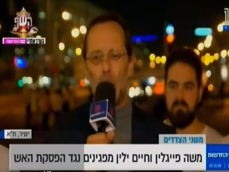 Moshe Feiglin on Gaza on Channel 13