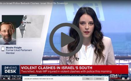 Feiglin: Israeli Sovereignty on Ground Will Quelch Arab Violence