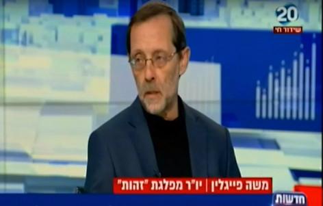 Retake Gaza