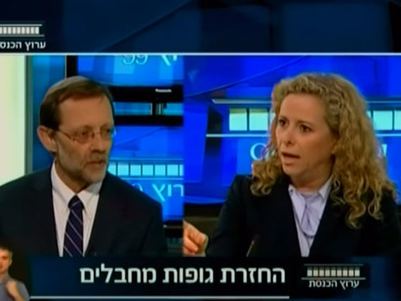 Moshe Feiglin on the Knesset Channel: Should Israel Release Terrorist Bodies for Nothing in Return?