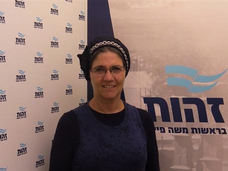 Meet the Candidate: Dr. Nitza Kahane