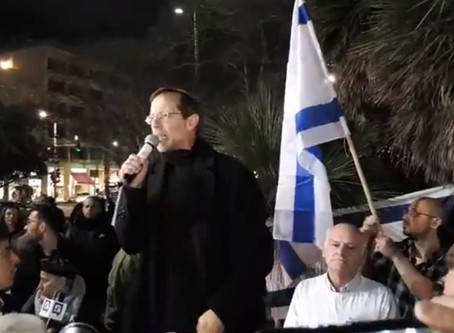 """Moshe Feiglin at Protest Over Murder of Ori Ansbacher HY""""D"""