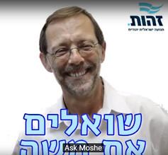 Ask Moshe: Education
