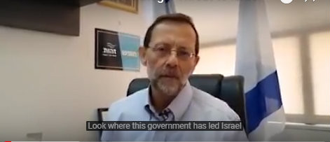 Netanyahu Gov Must Go Home