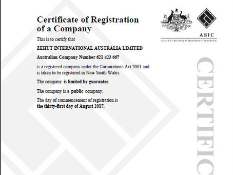 Zehut International Opens New Branch in AUSTRALIA