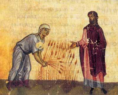Hybrid Economics, Torah Style
