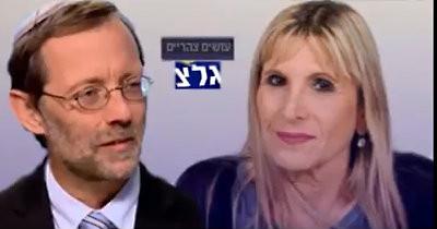 Nullify Chametz Law