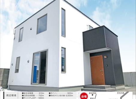 ☆オープンハウス☆  清水新地5丁目