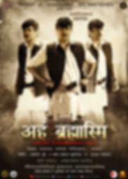 Sanskrit_5by7.jpg