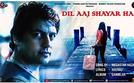 THE BOMBAY TALKIES STUDIOS RELEASES DIL AAJ SHAYAR HAI IN THE VOICE OF MEGASTAR AAZAAD