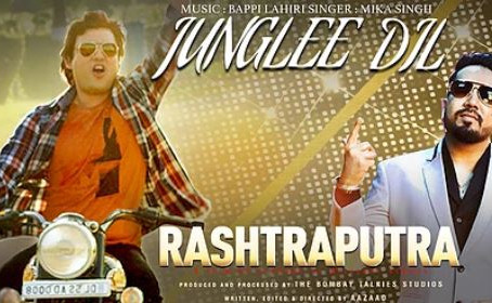 AAZAAD LAUNCHED THE SONG JUNGLEE DIL BY MIKA SINGH