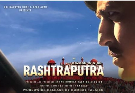 RASHTRAPUTRA MOTION POSTER LAUNCHED