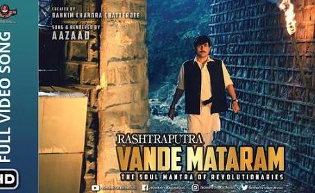 VANDE MATARAM - THE ORIGINAL VERSION RENDERED BY AAZAAD