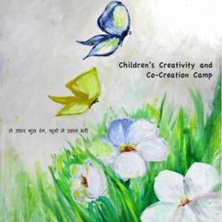 Book: Children Workshop (English)
