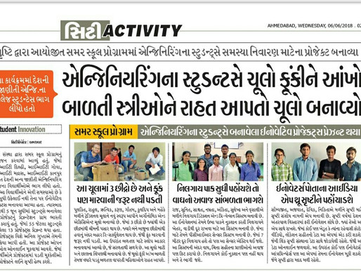 Summer School in News