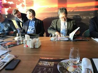 14 და 15 თებერვალს ქალაქ პეტერბურგში Giken -ის ტექნოლოგიის შესახებ სემინარი გაიმართა