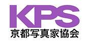 KPS%E3%83%AD%E3%82%B3%E3%82%992018-1_edi