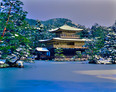 金閣寺1982.jpg